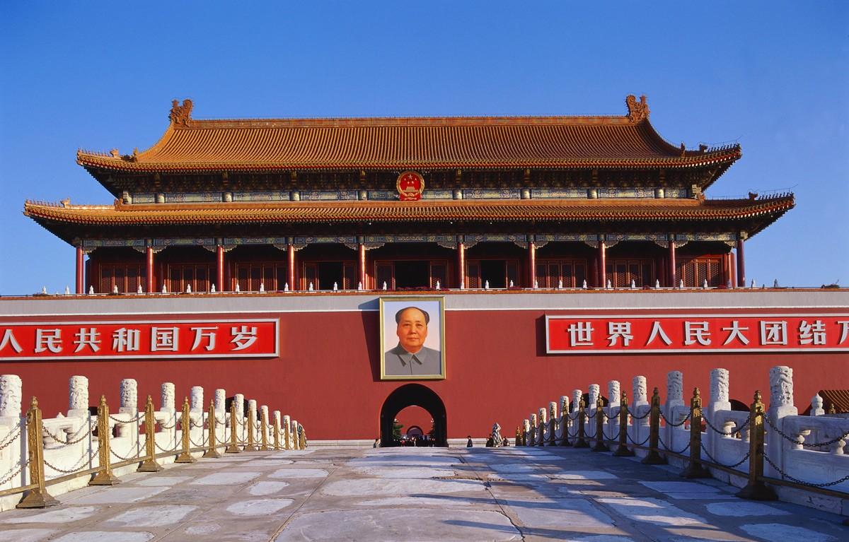 Все о китае с картинками