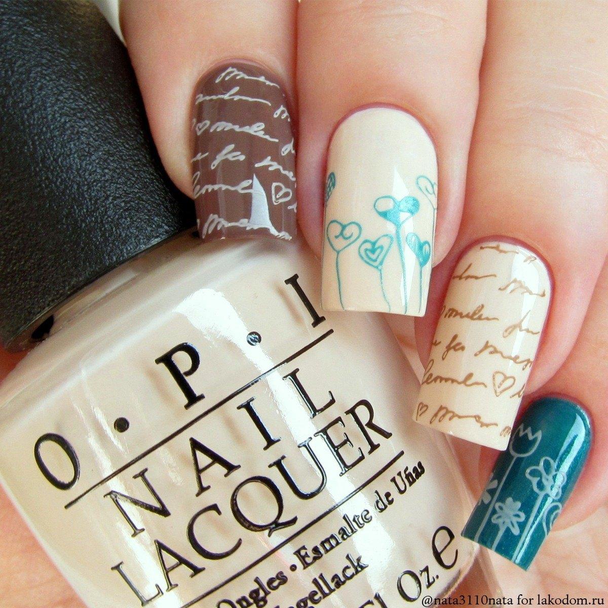 Красивый Осенний Маникюр На Короткие Ногти Фото