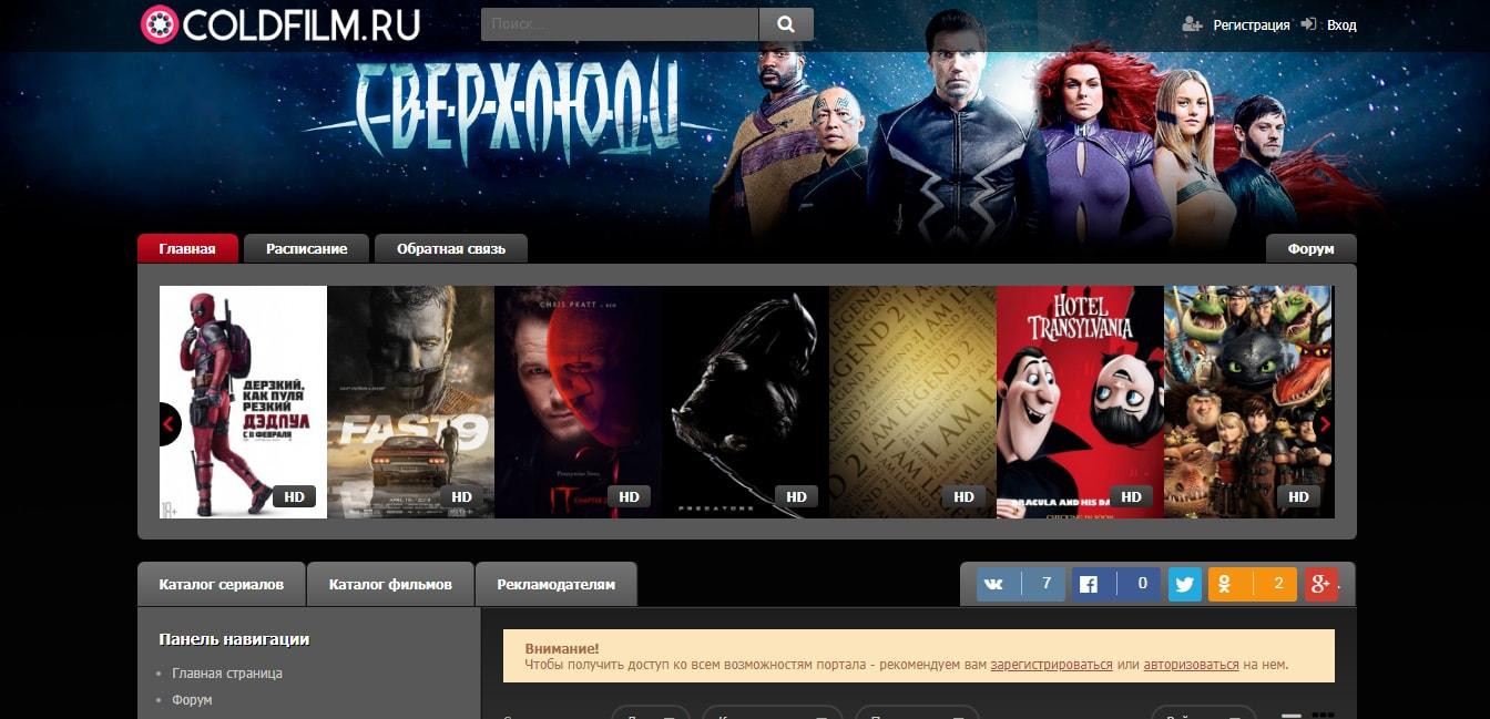 Топ сайтов по просмотру фильмов ссылка в контакте для сайта