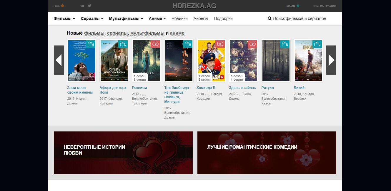 Топ 5 сайтов для просмотра фильмов и сериалов стоимость создание сайта визитки