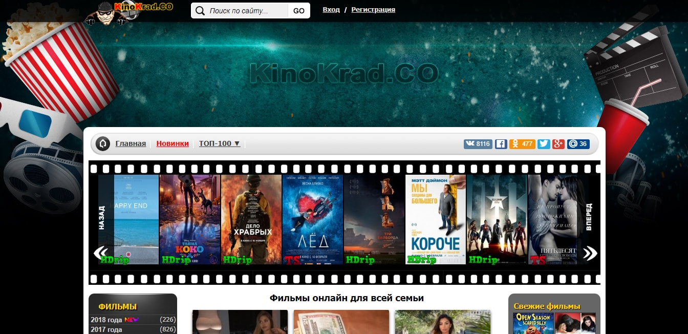 топ сайты с фильмами