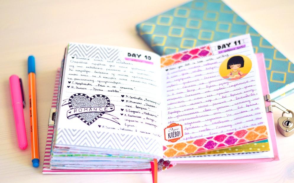 Интересные идеи для создания личного дневника (51 фото)