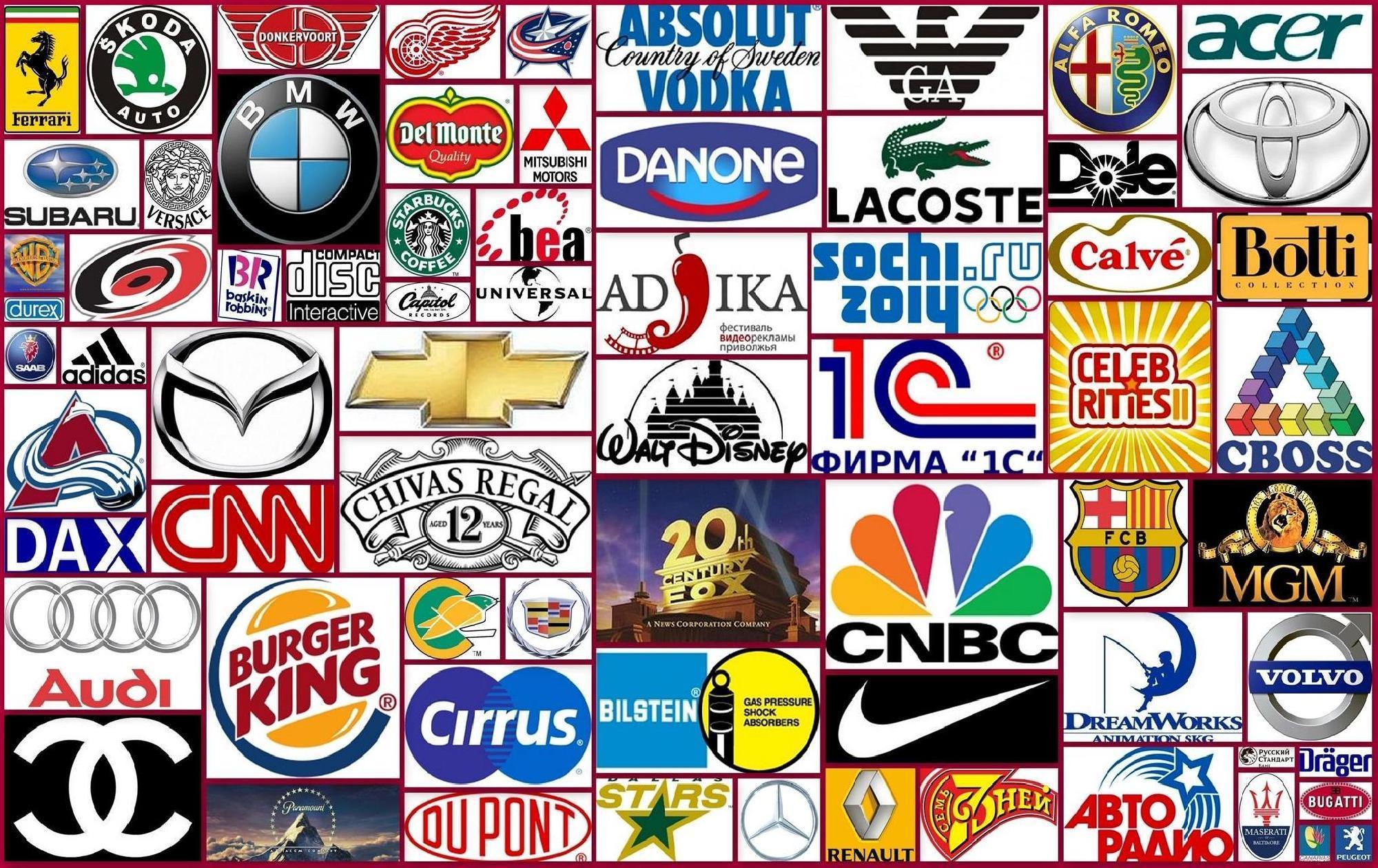 названия логотипов и брендов с картинками имея
