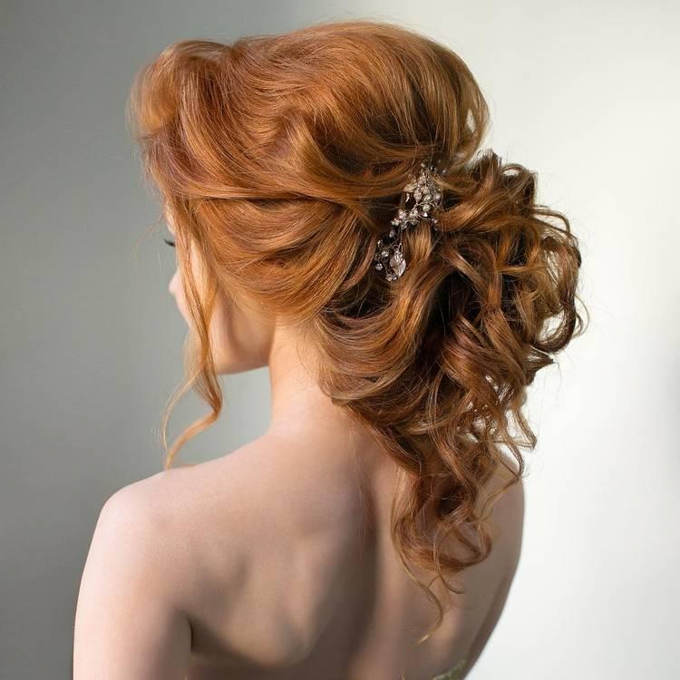 стоимости натурального фото вечерних причесок на длинные волосы тем менее, кровопролитная